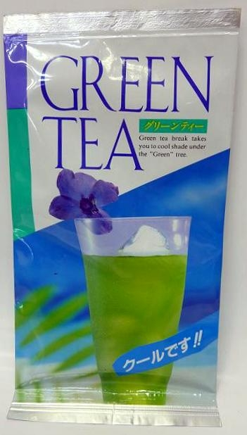 GREEN TEA 100G - 50% TANIEJ
