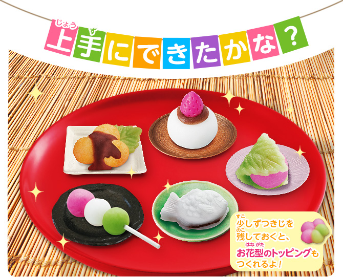 Zestaw MEIJI ODANGO YA SAN- mini słodycze japońskie- 30% TANIEJ