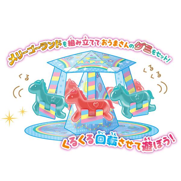 Japońska zabawna karuzela z żelkami 28g