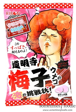 RIBON Japońskie Cukierki Ekstremalne Śliwka Ume 70g