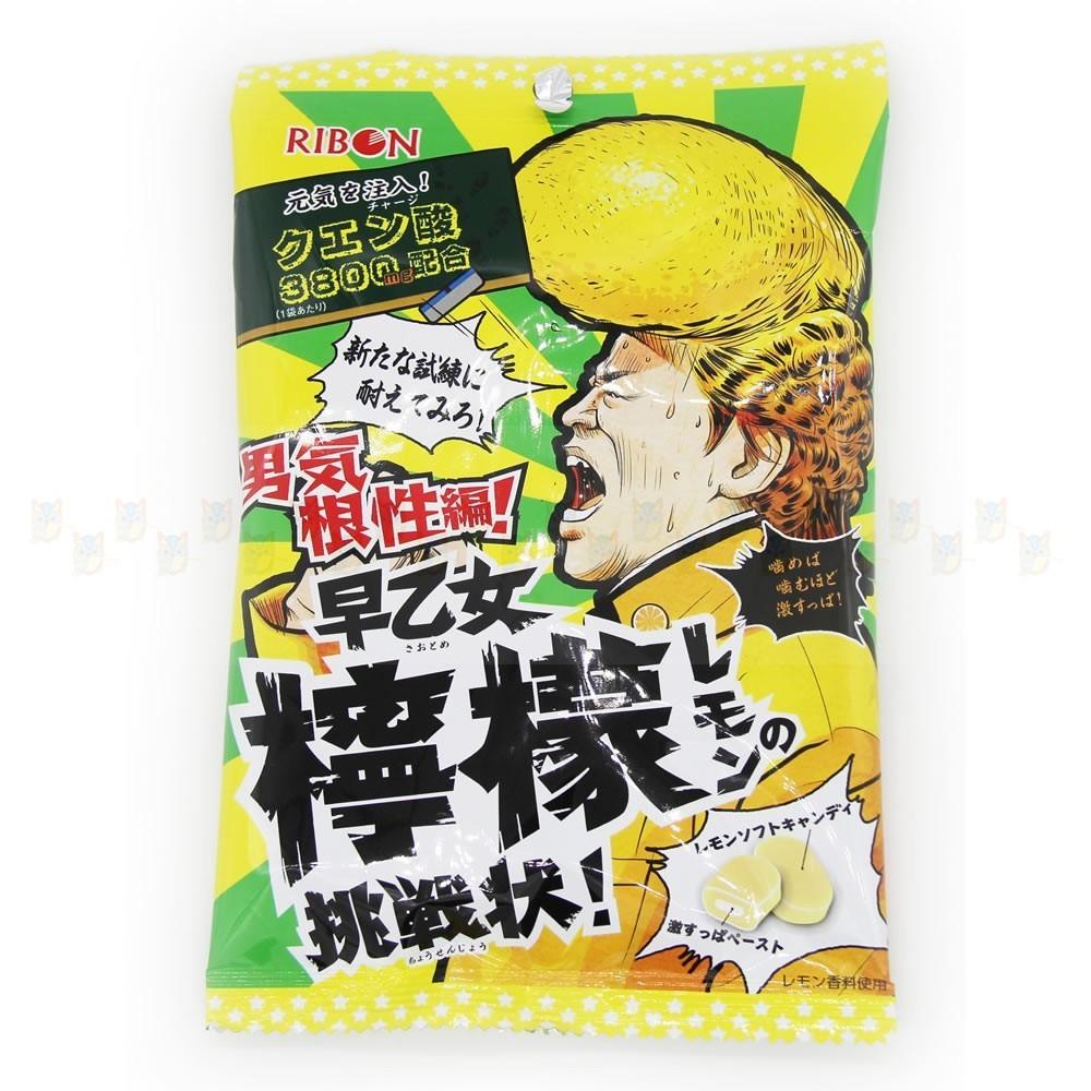 RIBON Japońskie Cukierki Ekstremalne Cytryna