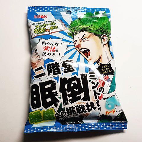 Japońskie Cukierki Ekstremalne Mięta 70g