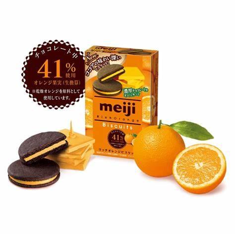 Japońskie Markizy z kremem z pomarańczy-40% Taniej!
