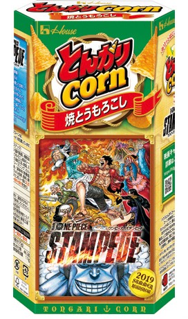Tongari Corn One Piece-20% taniej!!!