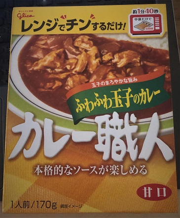 Glico Gotowy Sos Curry 170g
