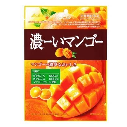 Japońskie Cukierki o Smaku Mango