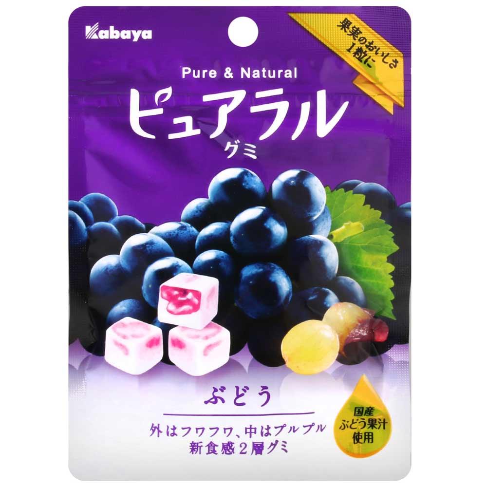 NEW! Japońskie żelki Pureral Gummy o smaku winogron